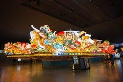 Japonia Obraz Stock