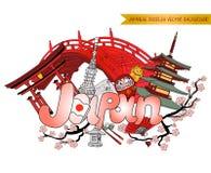 JAPONIA doodle tło, wektor barwił ilustrację royalty ilustracja