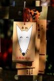 Japonia drewniany życzenie Obrazy Royalty Free