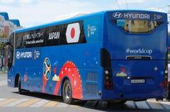 Japonia drużyny futbolowej Krajowy autobus Zdjęcia Royalty Free
