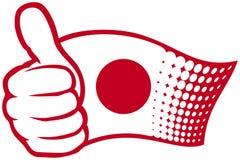 Japonia flaga ilustracja wektor