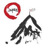 Japonia góry i czerwieni słońca flaga Sumi-e Czerwony zen ilustracji
