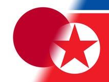 Japonia I koreańczyk z korei północnej rozmów 3d ilustracja ilustracja wektor