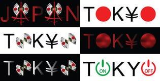 Japonia i Tokio projekta słowa ilustracyjni Zdjęcie Stock