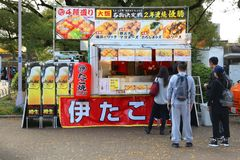Japonia jedzenia ciężarówka Obraz Stock