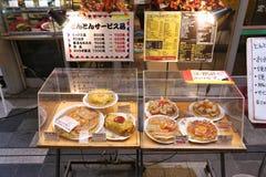 Japonia klingerytu jedzenie Zdjęcie Stock