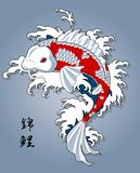 Japonia koi ryba ilustracja wektor