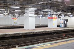 Japonia kolei jr Chiba stacja obraz stock