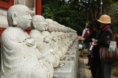 Japonia kultura Obrazy Royalty Free