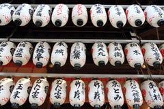 Japonia lampa Zdjęcie Royalty Free