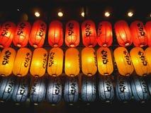 Japonia lampa Zdjęcia Royalty Free