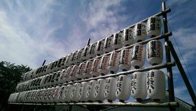 Japonia lampa Zdjęcia Stock