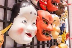 Japonia maski kultura Obraz Royalty Free