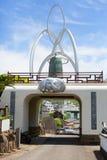 Japonia nagasaki Dzwon w Fukusai świątyni Obraz Stock