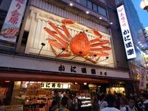 Japonia osaka Dotonbori okręg zdjęcie stock