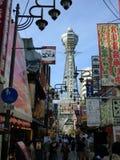 Japonia osaka Shinsekai okręg Tsutenkaku wierza zdjęcie stock