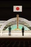 Japonia pamięta ofiary tsunami. Zdjęcia Royalty Free