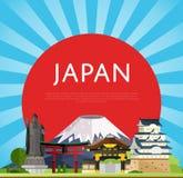 Japonia podróży pojęcie z sławnymi azjatykcimi budynkami ilustracja wektor
