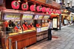 Japonia restauracja Zdjęcia Stock