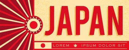 Japonia rocznika sztandaru Patriotyczny projekt, typograficzna wektorowa ilustracja royalty ilustracja