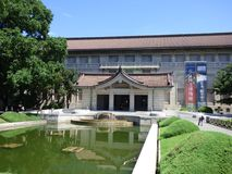 Japonia Tokio Ueno park obraz stock