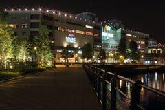 Japonia: Yokohama Obraz Stock