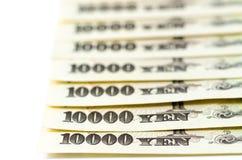 Japonés Yen Cash Fotografía de archivo libre de regalías