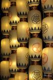 japońscy lampiony Zdjęcia Stock