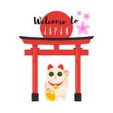 Japońska tradycyjna brama z Szczęsliwym kotem Obrazy Stock