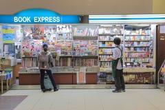 Japoński książkowy sklep Japonia Obrazy Stock