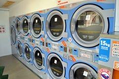 japoński laundromat Zdjęcie Stock