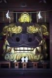Japoński smok Zdjęcie Royalty Free