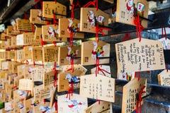 Japoński wotywny plakiety obwieszenie w Kiyomizu świątyni (Ema) Zdjęcie Stock