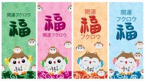 Japońskiego szczęsliwego sowy bookmark ustalony bezszwowy wzór Obrazy Stock