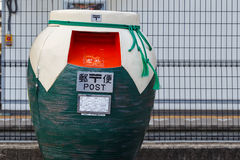 A jar shape japanese mailbox Stock Images