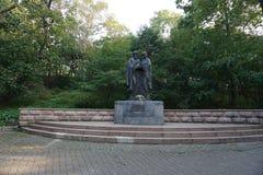 Jardín botánico vladivostok Primorye Rusia Fotos de archivo