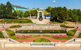 Jardín cerca de la catedral de Cristo el salvador en Moscú Fotos de archivo libres de regalías