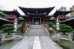 Jardín chino Imagenes de archivo