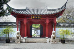 Jardín chino. Fotos de archivo libres de regalías