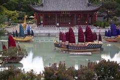 Jardín - chino con los barcos Foto de archivo libre de regalías