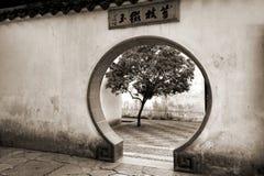 Jardín chino viejo foto de archivo