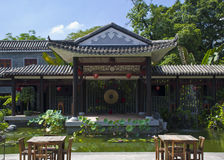 Jardín clásico chino en la bahía del lichí de Guangzho Fotos de archivo