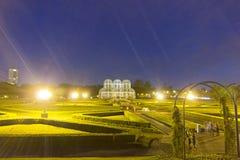 Jardín de Bothanical, Curitiba, el Brasil Foto de archivo libre de regalías