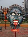 Jardín de la máscara en el parque de Eco, Kolkata fotografía de archivo