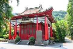 Jardín de la residencia de Taipei Shilin Fotografía de archivo libre de regalías