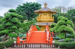 Jardín de Nan Lian Imágenes de archivo libres de regalías