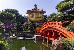 Jardín de Nan Lian Imagen de archivo libre de regalías