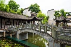 Jardín de Renhe Imagenes de archivo