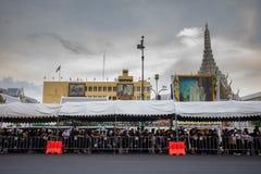 Jardín de rey Rama 9 Foto de archivo