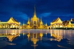 Jardín de rey Rama 9 Imágenes de archivo libres de regalías